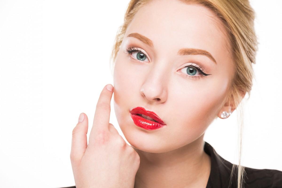 Дневной макияж Perfect Day